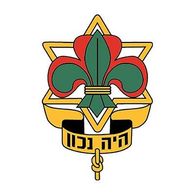 logos-sagol-sep20-16