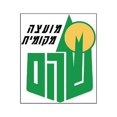 logos-sagol-sep20-23