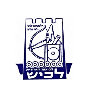 logos-sagol-sep20-25